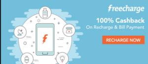 Freecharge FreeFund Code