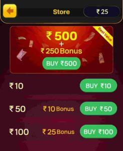 Carrom Club App Offer