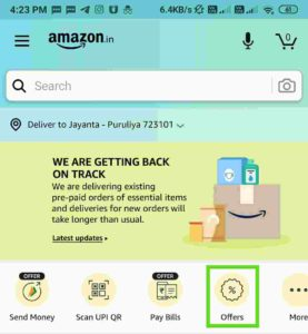 [Daily Loot] Amazon Money Transfer Offer - Get Upto ₹100 Cashback Rewards 🏆