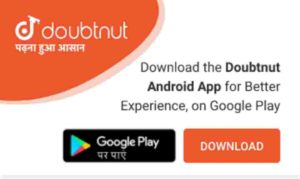 Doubtnut App Refer and Earn Offer
