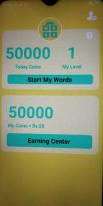 Lucky Words App Offer