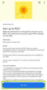 Google Pay UPI Offer