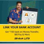 Amazon UPI Link Offer