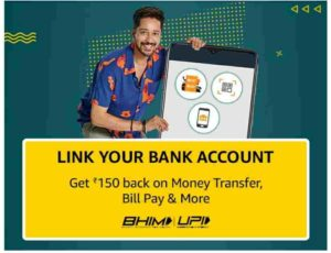 Amazon UPI Link Offer