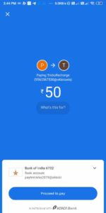 Google Pay Good Morning Offer