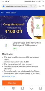 Flipkart Discount Recharge Coupon