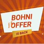 PhonePe Bohni Offer