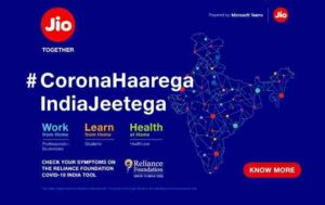 ATM Recharge Jio Number