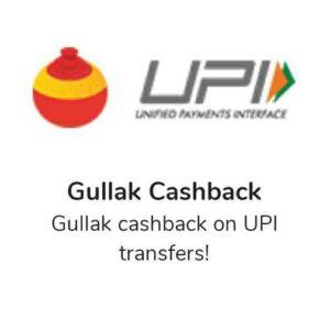 MobiKwik First UPI Offer