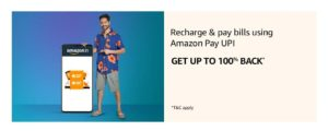 Amazon Recharge Flash Sale