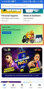 Flipkart Tap Win Rewards