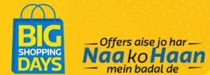 Flipkart Bank Offer