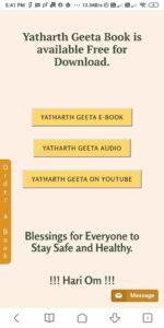 Free Yatharth Geeta Book