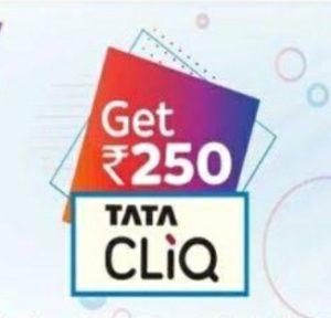 Tata CliQ Free Gift Voucher