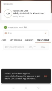 [All User] Freecharge Offer - Free Rs.15 Recharge Promo Code