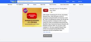 Flipkart Reward Pass