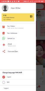 SimSim Online Shopping App