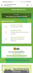 bbstar Membership Free
