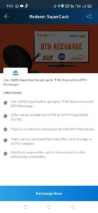 Mobikwik DTH Recharge Offer