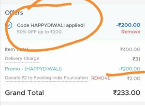 [New Coupon] Zomato Offer – Flat ₹100 Off + ₹25 PayTM Cashback