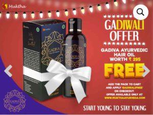 Free Sample Gadiva Ayurvedic Hair Oil