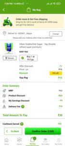 DealShare App Sugar Loot