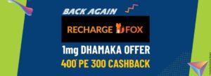 1mg Dhamaka Cashback Offer