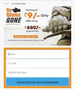 Droom Go Gloves Gone Flash Sale