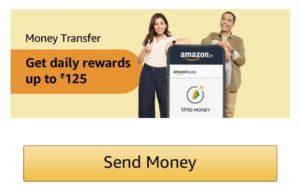 Amazon Send Money Offer