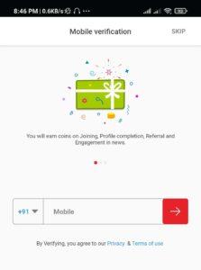 Aadhan App Refer Earn Offer