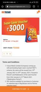 Big Bazaar Sabse Saste 6 Din