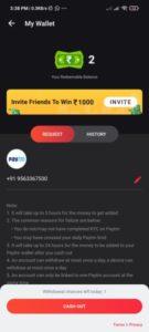 MX TakaTak App Refer Earn Offer