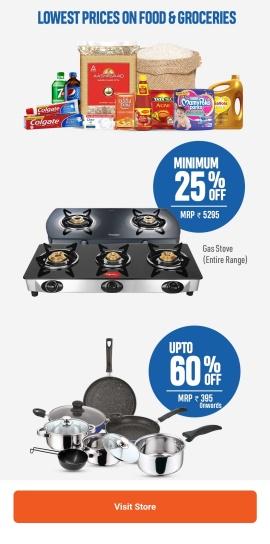 Big Bazaar Super Saver Weekend Offer