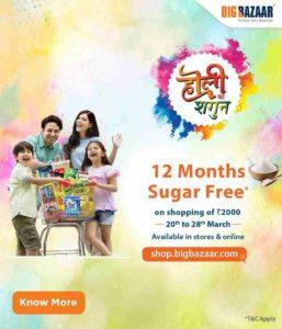Big Bazaar Holi Ka Shagun Offer