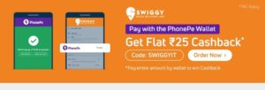 Swiggy PhonePe Cashback Offer