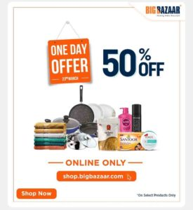 Big Bazaar Half Price Weekend Offer