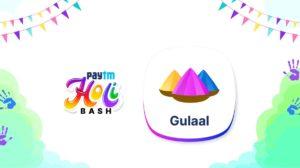 Paytm Holi Bash Gulaal Card Free