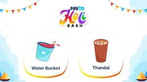 Paytm Holi Bash Giveaway Cards