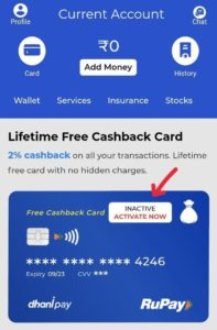 Dhani App Refer Earn Offer