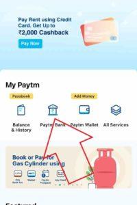 Paytm Visa Debit Card Free