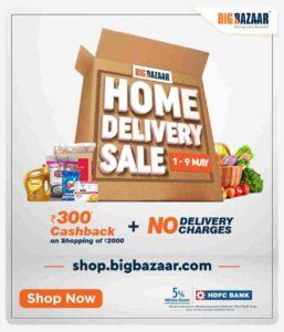 Big Bazaar Home Delivery Sale