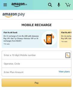 Amazon Vi Recharge Offers