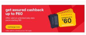 Vi App Mobile Recharge Cashback Offer