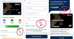 Online Bajaj Finserv Instra EMI Card