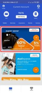 Dhani SuperSaver Card Offer