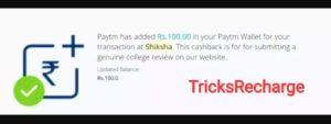 Shiksha College Review Offer