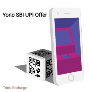 Yono SBI UPI Offer